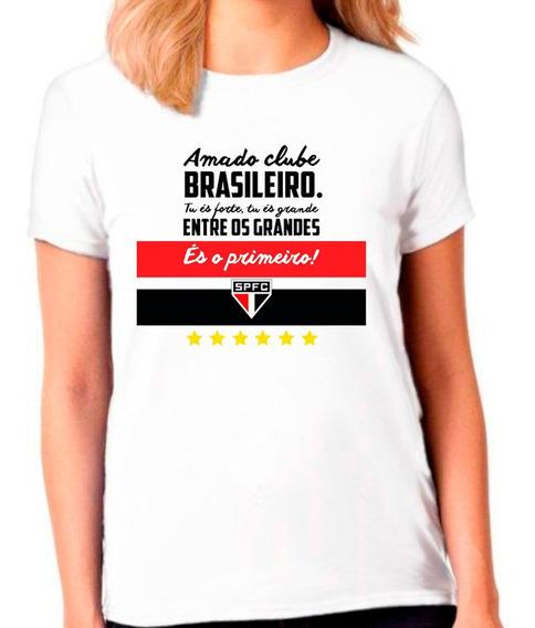Camiseta Time São Paulo Camisa Regata Blusa Moleton Fem02