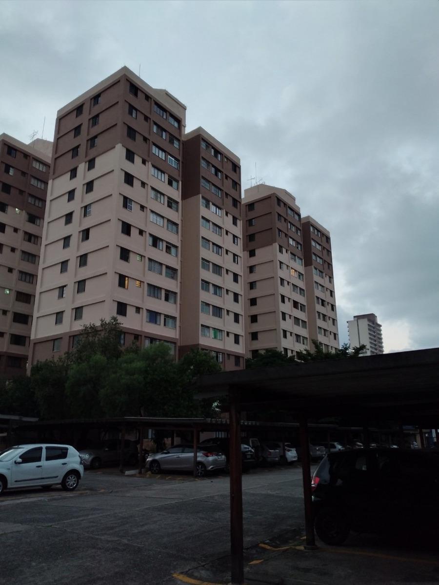 foto - São Paulo - Brás