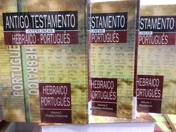 Antigotestamento Interlinear Hebraico-português1,2,3 Volumes