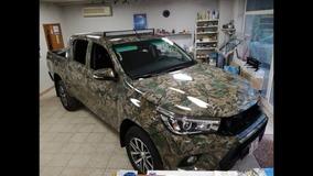Vinil Realtree Automotivo M2 Camuflado Envelopamento V10