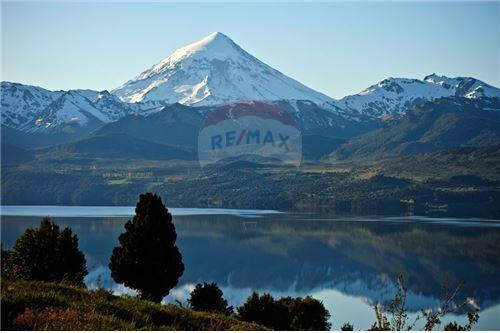 Remax Cordillera Vende Lote Frente Al Lago