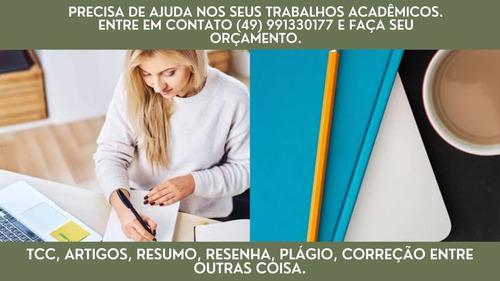 Ajuda Acadêmica