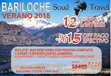 Bariloche, Villa La Angostura, San Martin De Los Andes