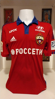 Camisa Futebol Cska Moskow 2015 Mario Fernandes