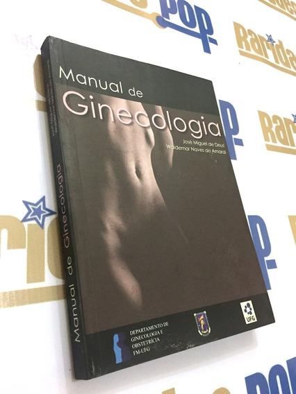 Livro Manual De Ginecologia Medicina Saúde Obstetrícia