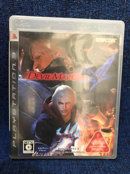 Devil May Cry 4 Mídia Física Ps3 Usado Japonês