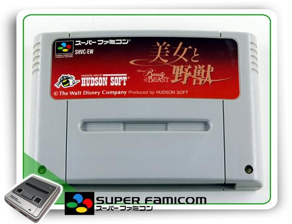 Beauty And The Beast Original Super Famicom Sfc