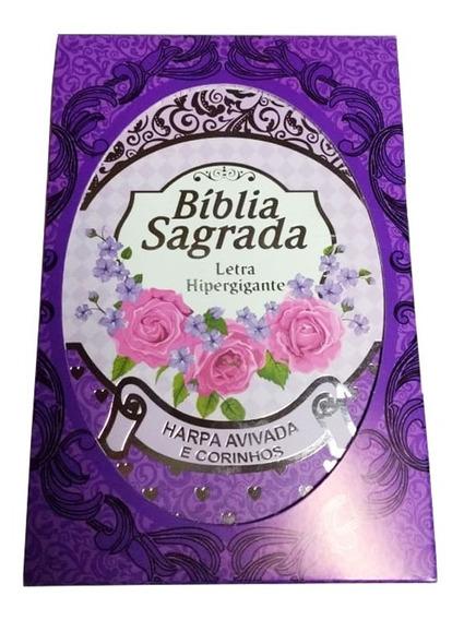 Biblia Sagrada Letra Extragigante Com Harpa - Capa Laminada