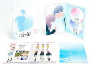 [ Blu-ray ] Koe No Katachi - Original Japones Ed. Limitada