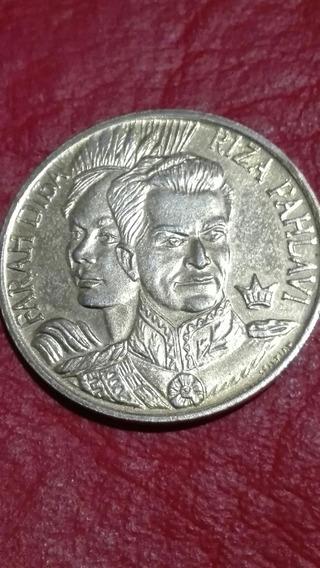 Moneda Irán Dinastía Pahlavi Farah Diba Riza Pahlavi