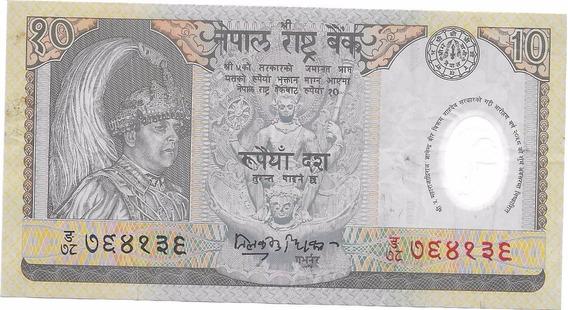 Liquido Excelente Billete De Nepal. 10 Rupias 2002