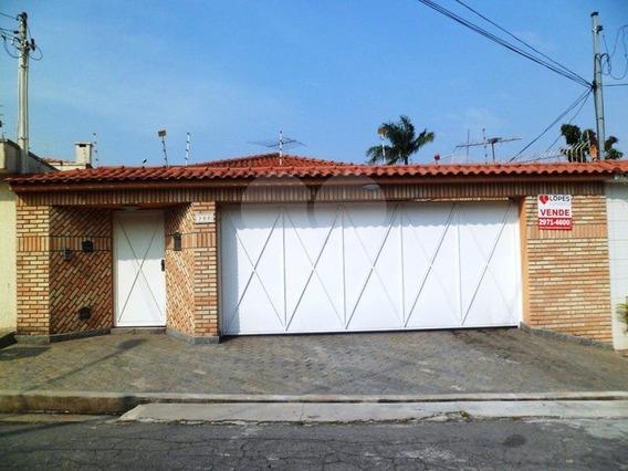 Casa-são Paulo-palmas Do Tremembé | Ref.: 169-im183220 - 169-im183220