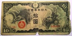 China Billete Ocupación Japonesa 10 Yen 1940 F P- M -19