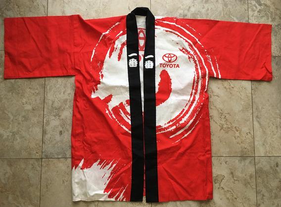 Kimono Boca Juniors Campeon Intercontinental 2003