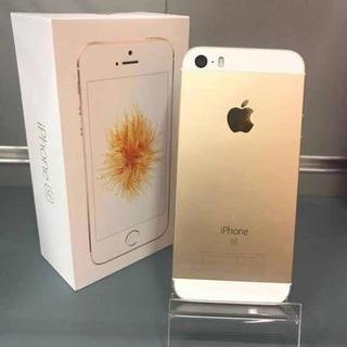 iPhone Se Dourado Com Garantia Apple 32 Gb