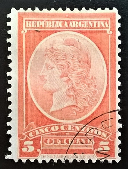 Argentina, Sello Oficial Gj 48 5c Dent Mixto 01 Usado L13619