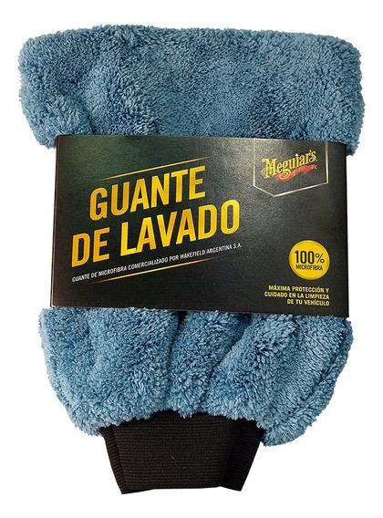 Guante De Lavado De Microfibra P/meguiars X 1 Unidad #z3002 Meguiars G036-06-03-02