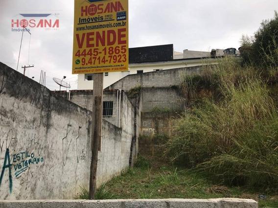 Terreno Residencial À Venda, Jardim Marcelino, Caieiras - Te0263