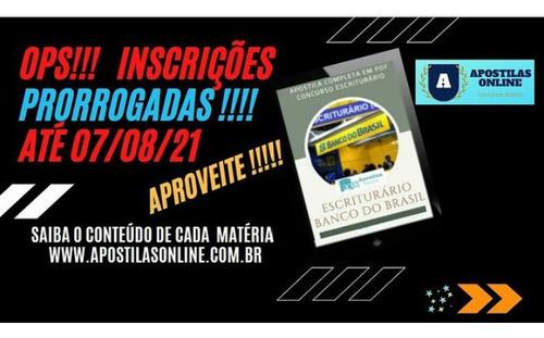 Imagem 1 de 1 de Apostila Concurso Banco Do Brasil