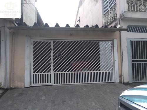 Imagem 1 de 14 de Casa Terrea Na Gamelinha - Ca00564 - 69510196