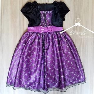 Vestido Elegante Para Niña Talla 8 7 Boutique Americana