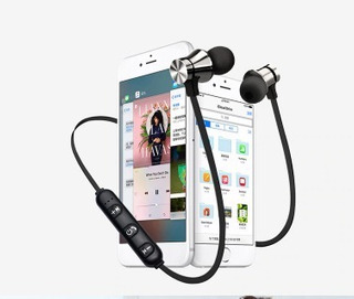 Fone Ouvido Headset Bluetooth 4.1 Sem Fio Stereo Magnetico