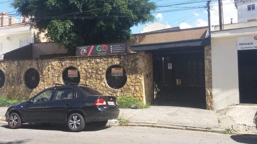 Casa Residencial À Venda, Vila Formosa, São Paulo. - Ca2441