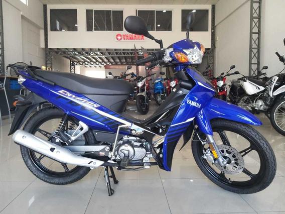 Yamaha Crypton 110 Full 0km Año 2020 Ahora 12 Cuotas Fijas