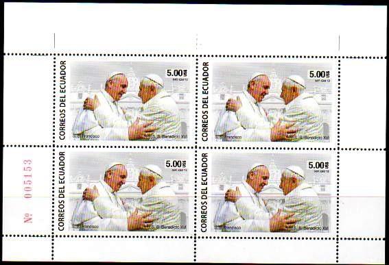 Ecuador 2013 - Papas Francisco Y Benedicto Xvi (hojita De 4)