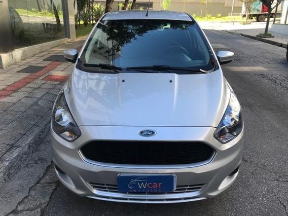 Ford Ka Se 1.0, Hgg2564