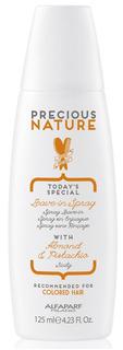 Leave In Spray Precious Nature Alfaparf 125ml Colored Hair