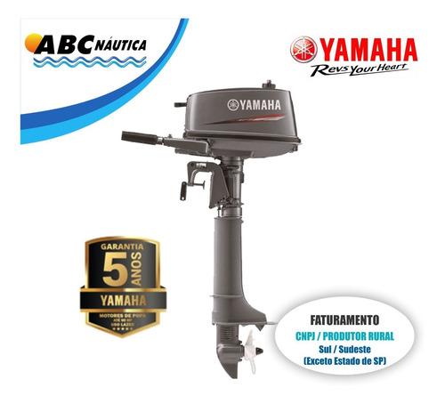 Motor De Popa Yamaha 4hp 2t  Leia Anúncio