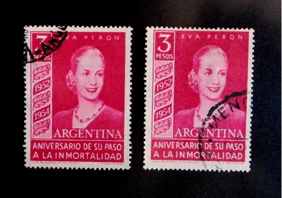 Estampillas Conmemorativas Fallecimiento Eva Perón (1954)