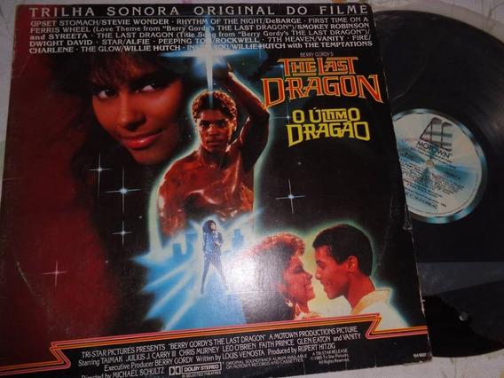Lp Filme Último Dragão (the Last Dragon) - Usado