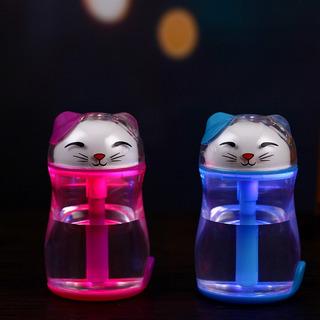 Difusor Humidificador Perfumado Gato Usb Ultrasonico Gatito.