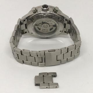Relógio Automático Pulseira De Metal - Lindo, Veja!