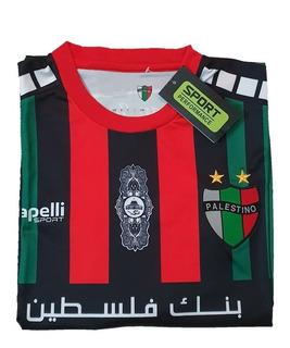 Camisa Palestino Chile 2019 / 20 (home)