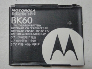 Pila Batería Motorola Bk60, L6, L7, I876, I877 Nextel Seminu