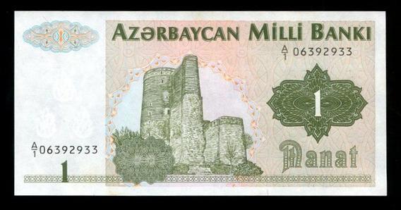 Cédulas Do Azerbaijão (duas) - Flor Estampa - L.368