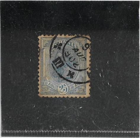 (**) Romenia (posta Romana) Stampworld 119 - 1898 - Usado