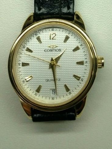 Relógio Cosmos Os28974s