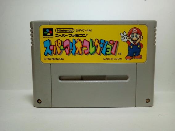 M013 Super Mario Collection ( Mario All Stars )
