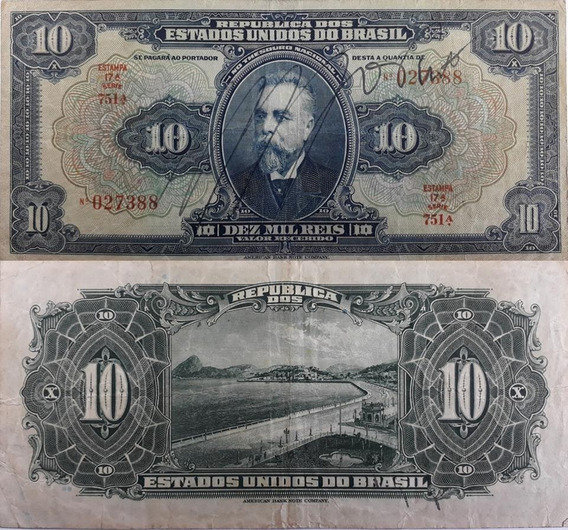 R110d: Linda Cédula 10000 Réis 1942 - Mbc/s Escassa
