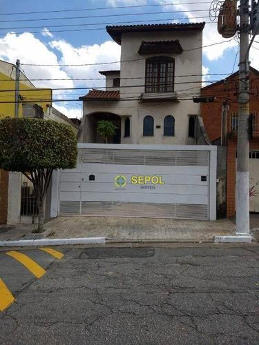 Sobrado Com 2 Dormitórios À Venda, 190 M² Por R$ 734.000,00 - Vila Formosa - São Paulo/sp - So0360