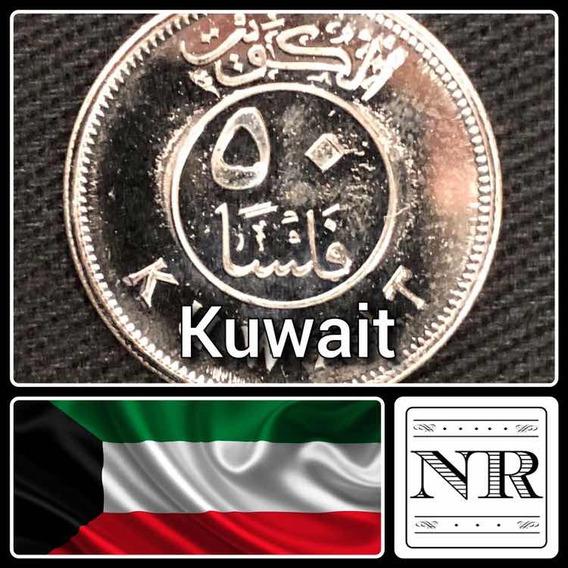 Kuwait - 50 Fils - Año 2013 - Km # 13 D - Unc - Barco A Vela