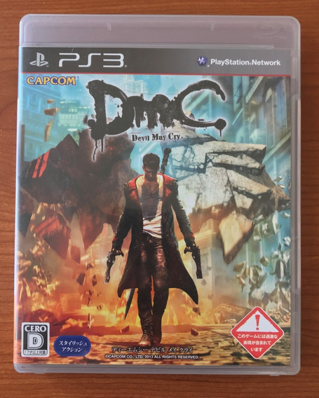 Dmc Devil May Cry - Playstation 3 Japones