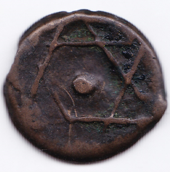 Marruecos Moneda 2 Folis Bronce Año 1860 Falso De Epoca