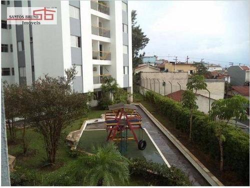 Apartamento Com 2 Dormitórios À Venda, 60 M² Por R$ 345.000,00 - Freguesia Do Ó - São Paulo/sp - Ap1160