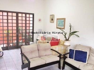 Casa Residencial À Venda, Jardim Chapadão, Campinas - Ca0661. - Ca0661