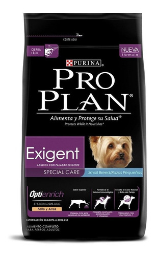 Proplan Exigent Small Breed 7.5 Kg
